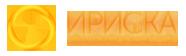 Ирис - праздничное агентство в Подольске